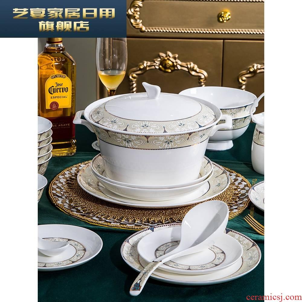 3 PLT jingdezhen cutlery set dishes dishes European household creative ipads porcelain ceramic bowl chopsticks composite plate