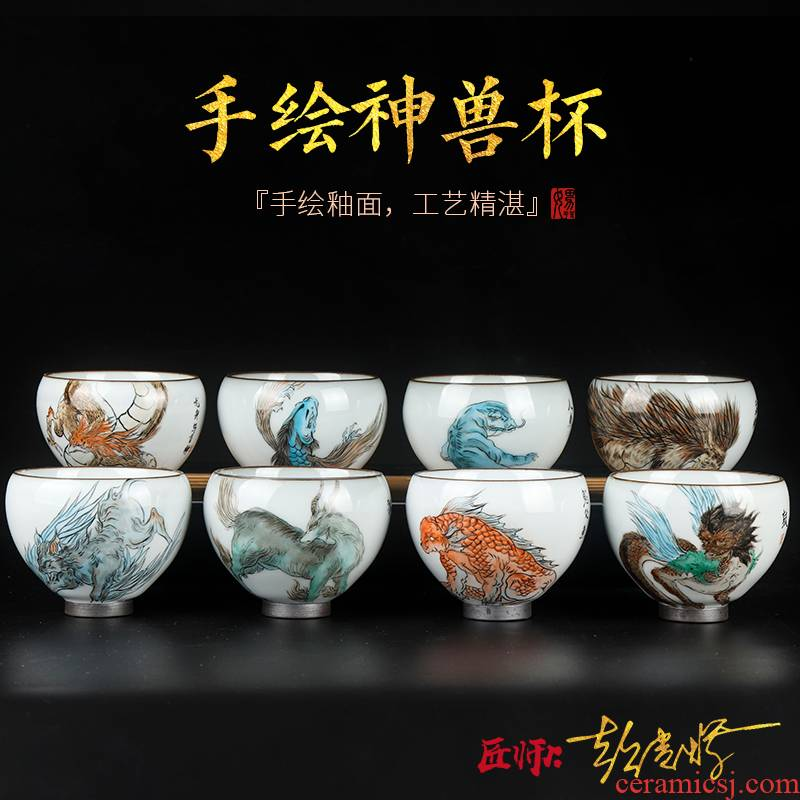 Artisan fairy Peng Guihui famous tea authentic hand - made teacup god beast master cup single CPU ceramic household personal cup