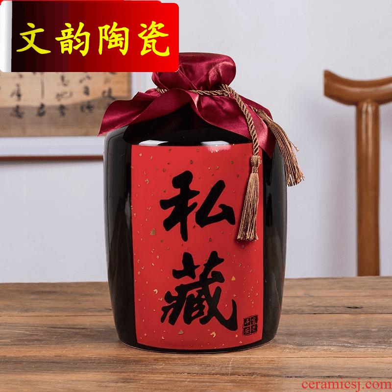 Rhyme 1 catty jingdezhen ceramic bottle 2 jins of 3 kg 5 jins of ten catties small household jars archaize sealing liquor