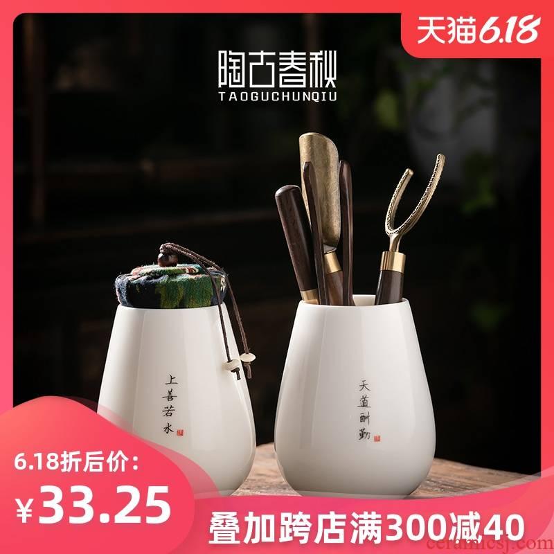 Ceramic tea six gentleman 's suit ebony household kung fu tea tea accessories clip side of tea tea