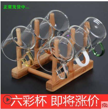 Little glass cup heat household kung fu tea set transparent single master cup upset take 6 pack