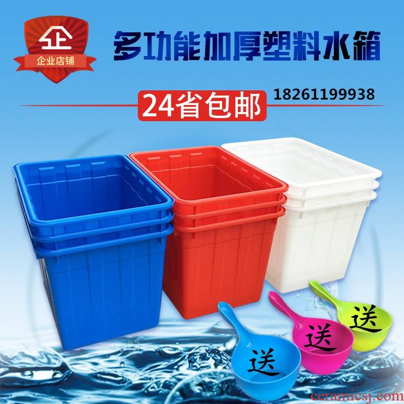 With thick plastic water tank rectangular flow tank bath bucket bucket of fish turtle aquaculture terms ceramic tile box