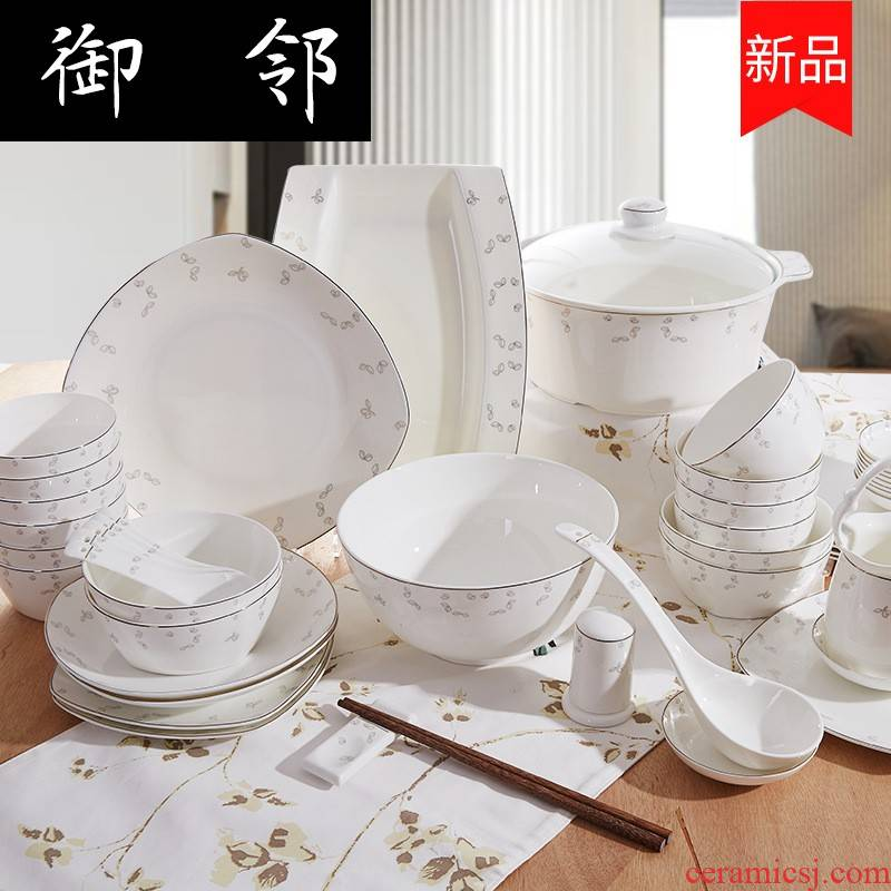 Alb60 head white anaglyph ipads China home dishes suit - bowl dish dish ceramics tableware