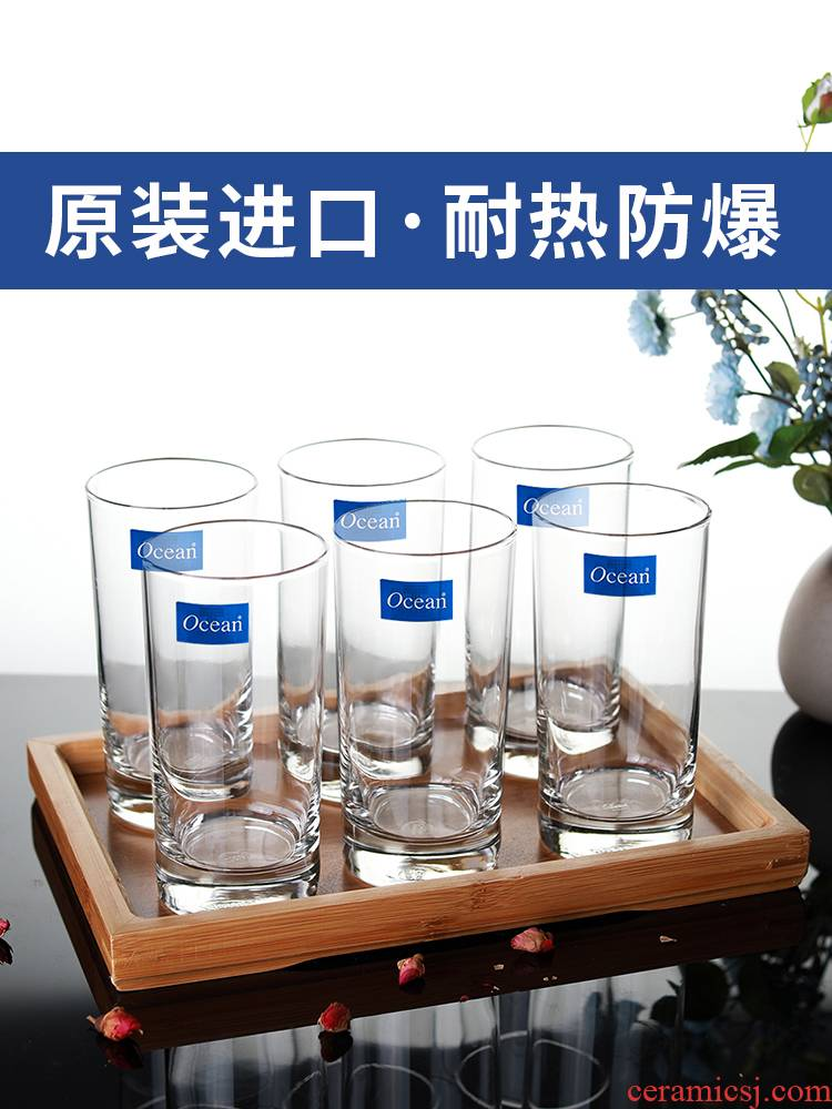 Ocean import household hot water transparent glass milk glass cups fruit juice cup 6 suit