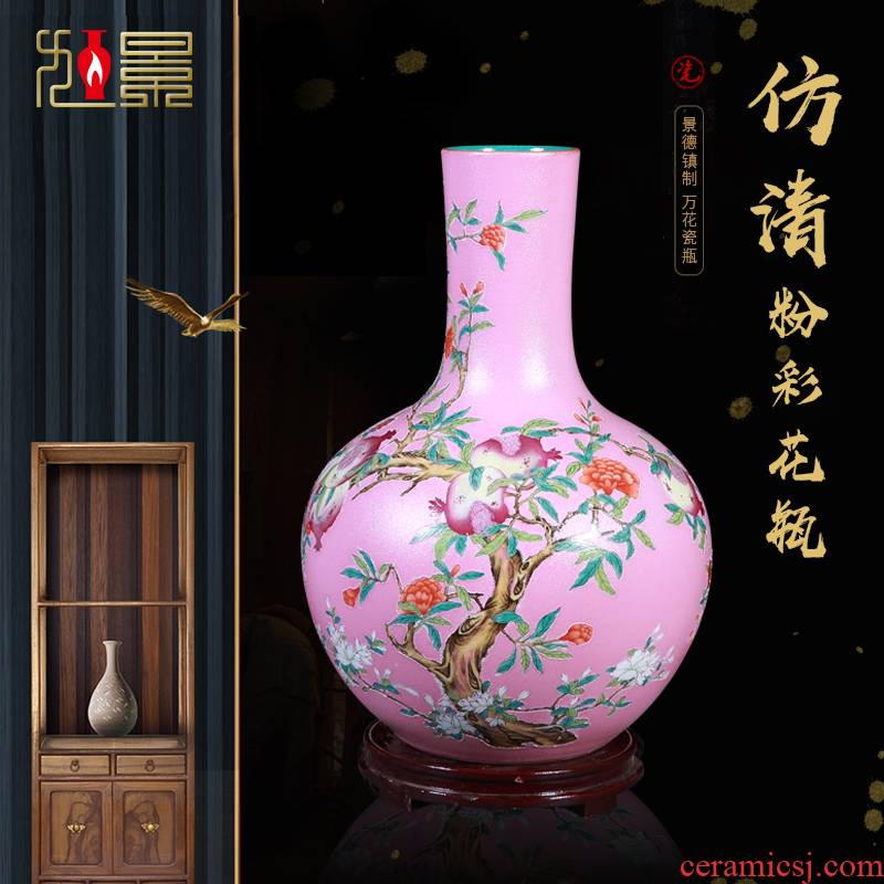 Jingdezhen famille rose porcelain vase household living room large tree furnishing articles housewarming gifts of new Chinese style decoration