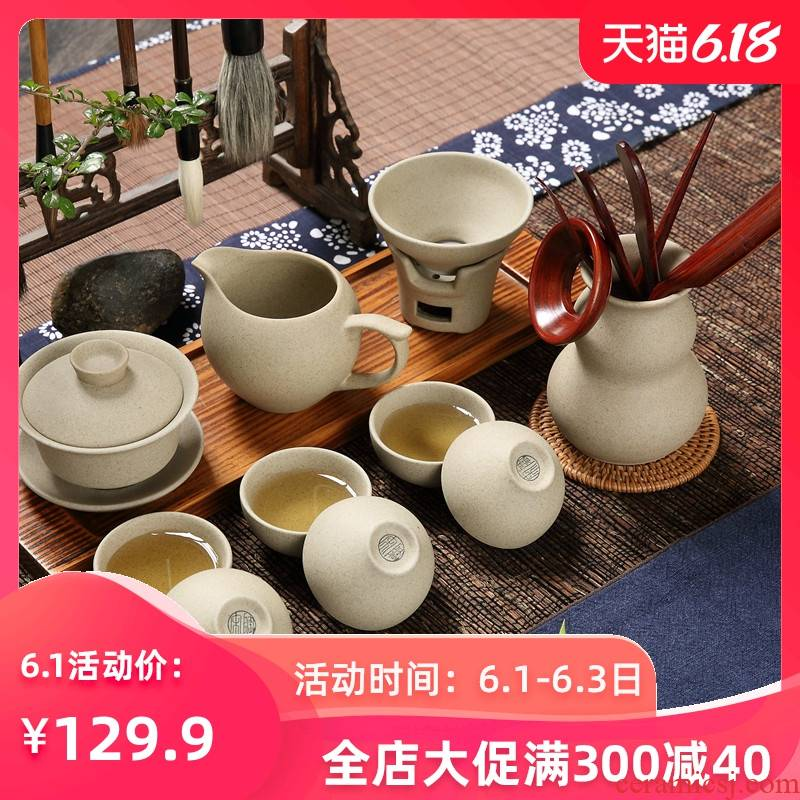 The Home office violet arenaceous coarse pottery tea tao kung fu tea tureen suit Chinese style restoring ancient ways of pottery and porcelain cups