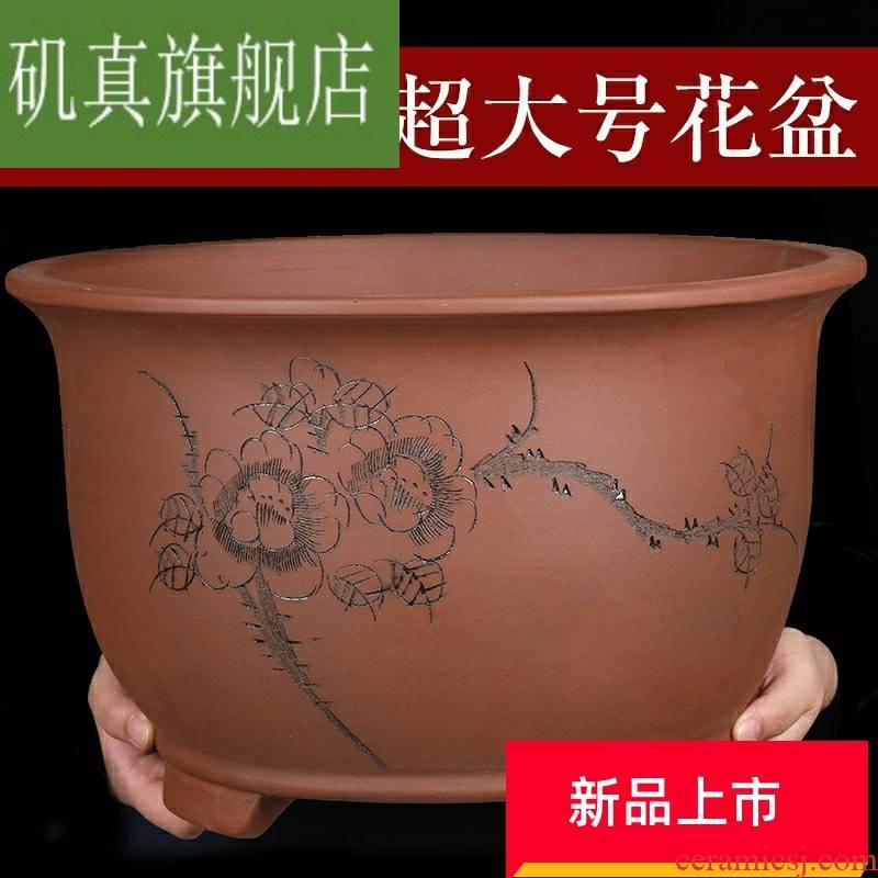 The Purple sand flowerpot ceramic heavy large clearance money plant flower pot fleshy vegetables basin clivia flower pot special package