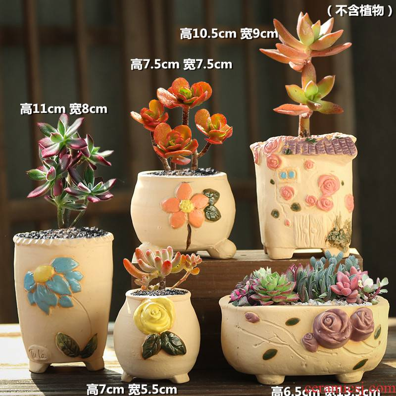 The Fleshy flowerpot ceramic special offer a clearance large package mail small old running the coarse pottery breathable large - diameter meat meat the plants flower pot
