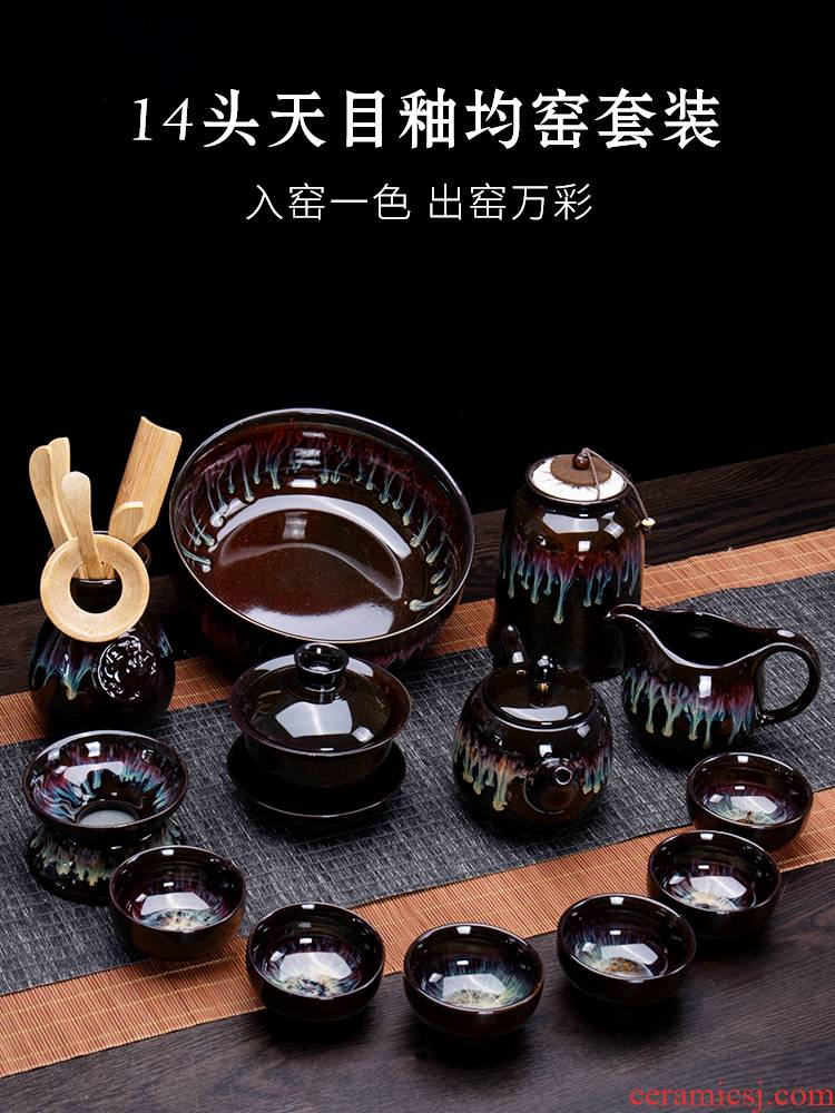 Ronkin up tea service of a complete set of semi - automatic lazy retro stone mill contracted the teapot teacup household kung fu suit