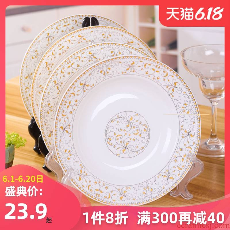 """4 pack"" jingdezhen ceramic plate tableware suit dish plate 8 inches deep dish dish dish soup plate household soup"