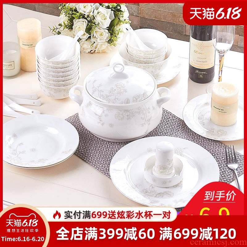 For household jobs the pan European dishes dishes soup bowl ceramic tableware suit bowl of rice bowl chopsticks combination