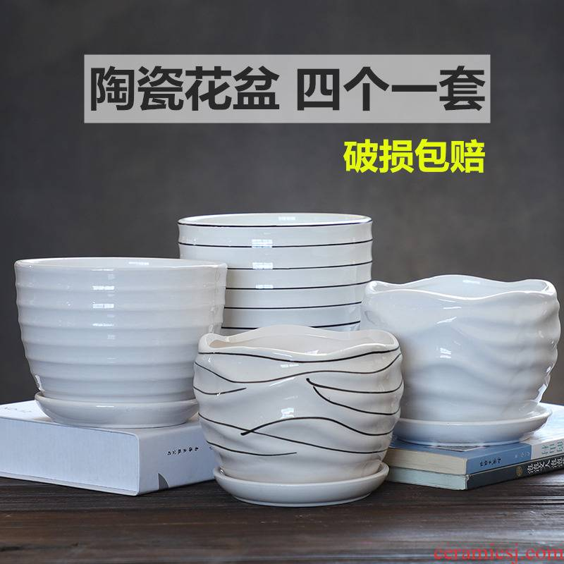 Flowerpot ceramic clearance sale in large number contracted household money plant green plant bracketplant, fleshy white flower pot bag in the mail