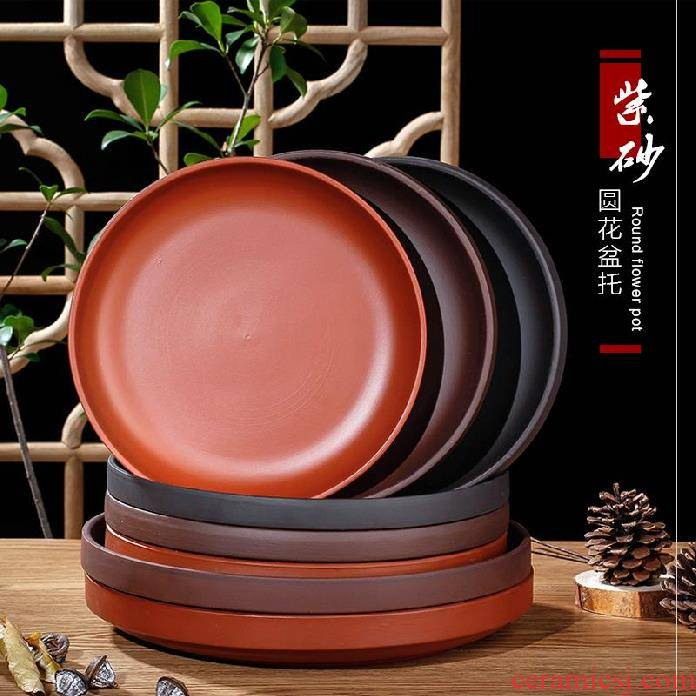 Pelvic floor bottom pot inside and outside round bottom pot tray ceramic bowl dish desktop violet arenaceous household water as firm