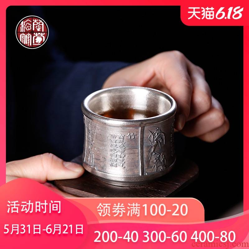 By patterns ceramic cup turnkey sterling silver with silver cup single pure manual coppering. As kongfu master CPU