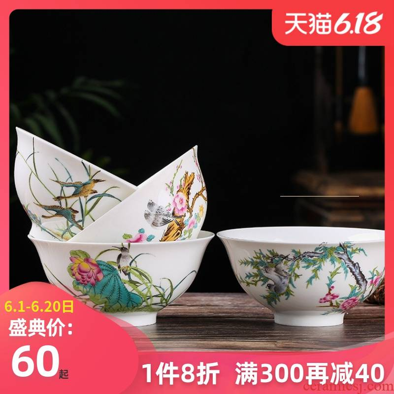 The dishes suit household jingdezhen ceramic bowl chopsticks ipads porcelain tableware to eat bowl soup bowl noodles soup bowl The four seasons of flowers and birds