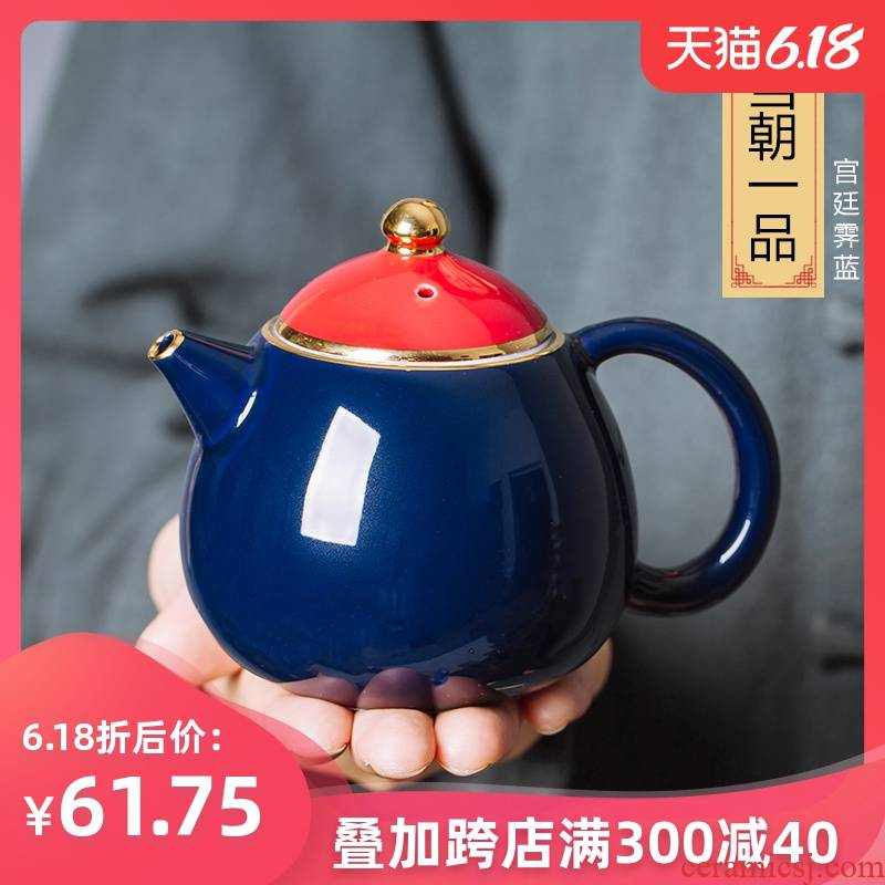 Regnant yipin ceramic teapot high household kung fu tea teapot dehua white porcelain tea pot of filtering device