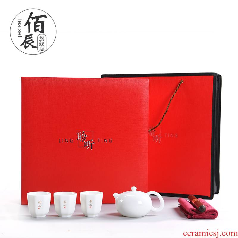 Fuding white tea aneroid puer tea cake high - grade sheet cake box the tea gift box with general 357 g tea gifts