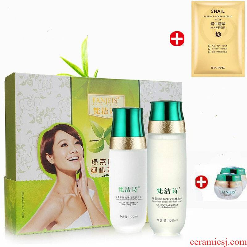 Counters authentic Vatican jie poem green tea concentrate hydrating 2 times the other suit refreshing hydrating