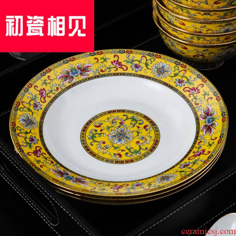Jingdezhen porcelain meet each other at the beginning of dishes suit ipads China porcelain enamel household deep dish platter fish dish ipads plate plate