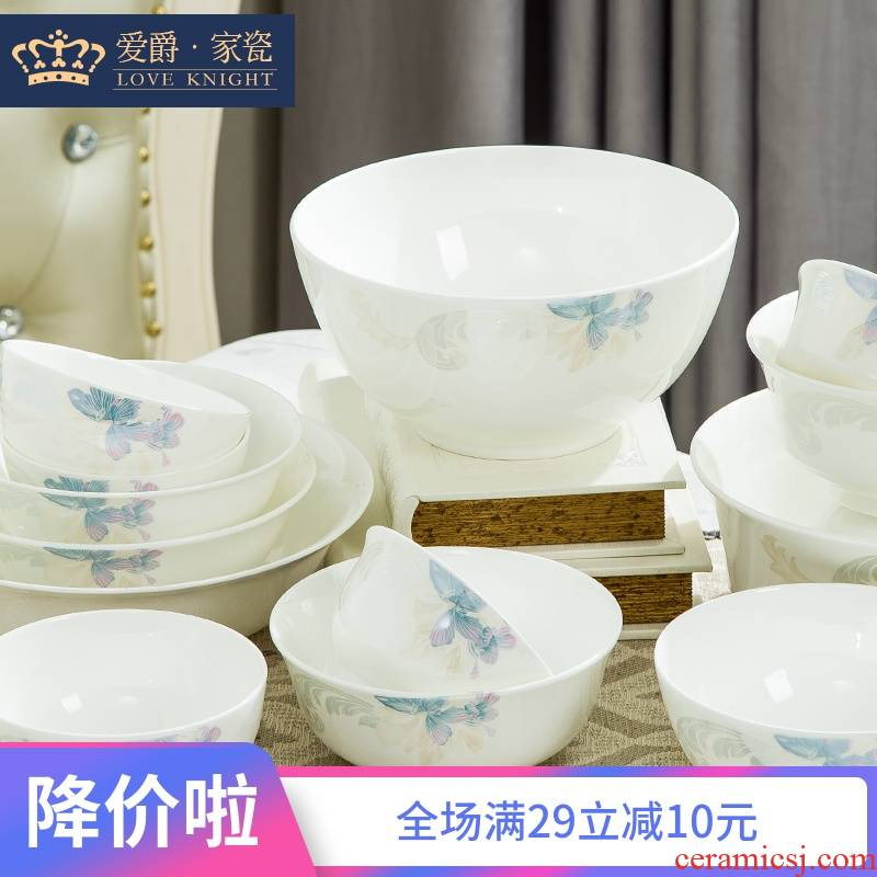 Creative household jobs ipads porcelain jingdezhen ceramic bowl prevent hot rainbow such as bowl bowl large salad bowl rice bowls