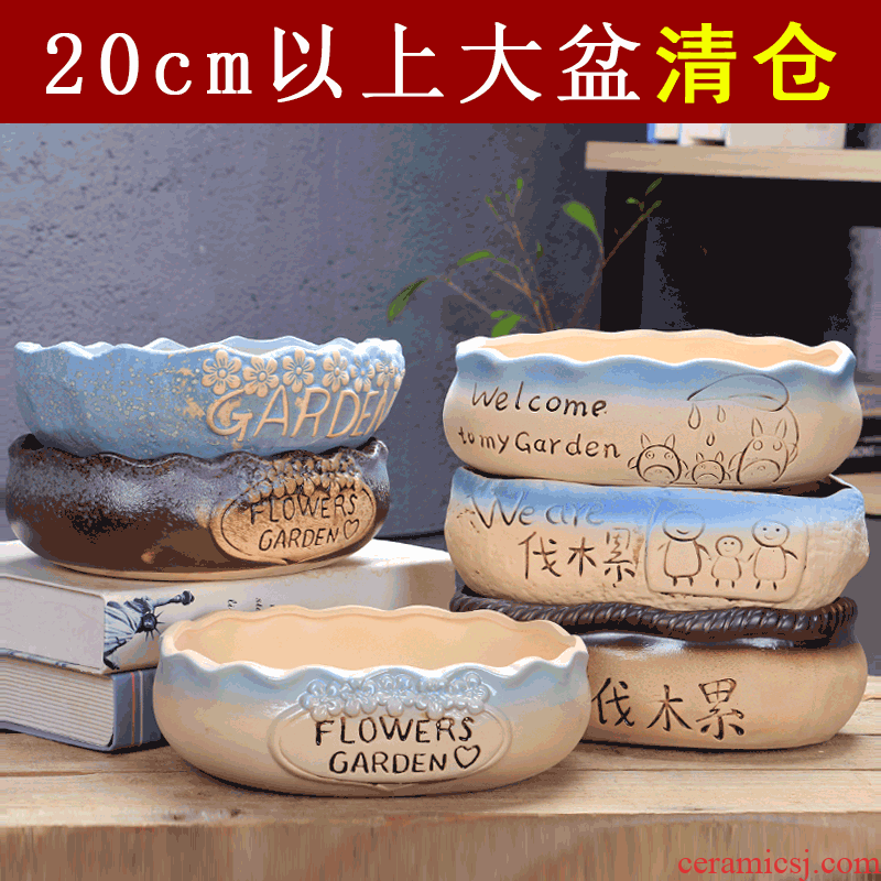 Fleshy flowerpot ceramic package mail special offer a clearance of creative move meat meat plant coarse pottery appetizer special large diameter