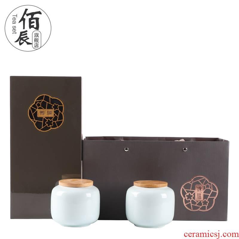 "Tea packaging gift box aneroid general Tea, green Tea ceramic Tea pot ""biluochun"" Tea sealed as cans of the custom"