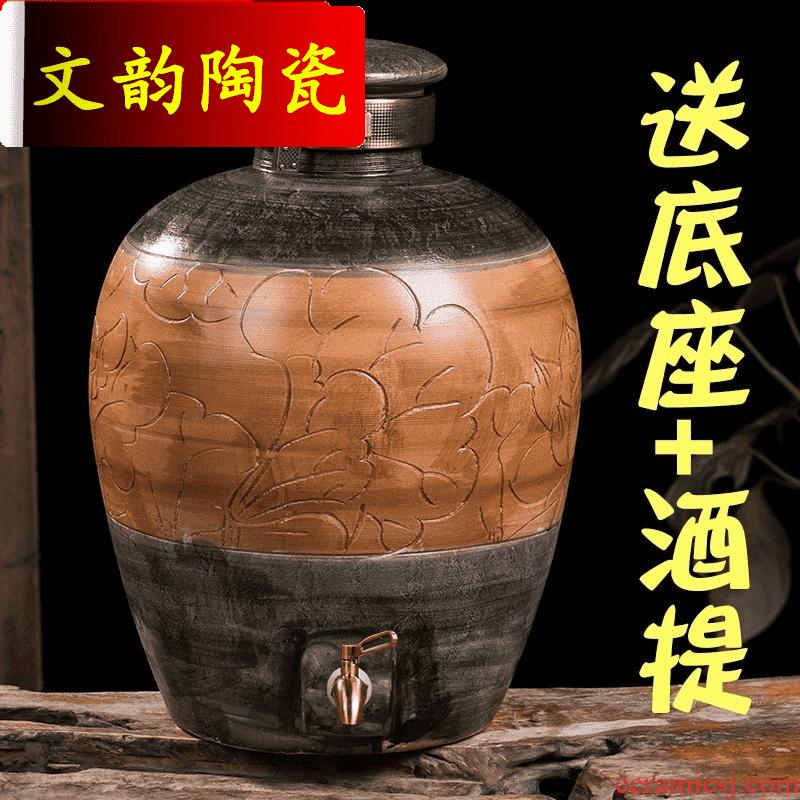 Wen rhyme sealed jars antique ceramics hip it home 20 jins jar wine jars ground