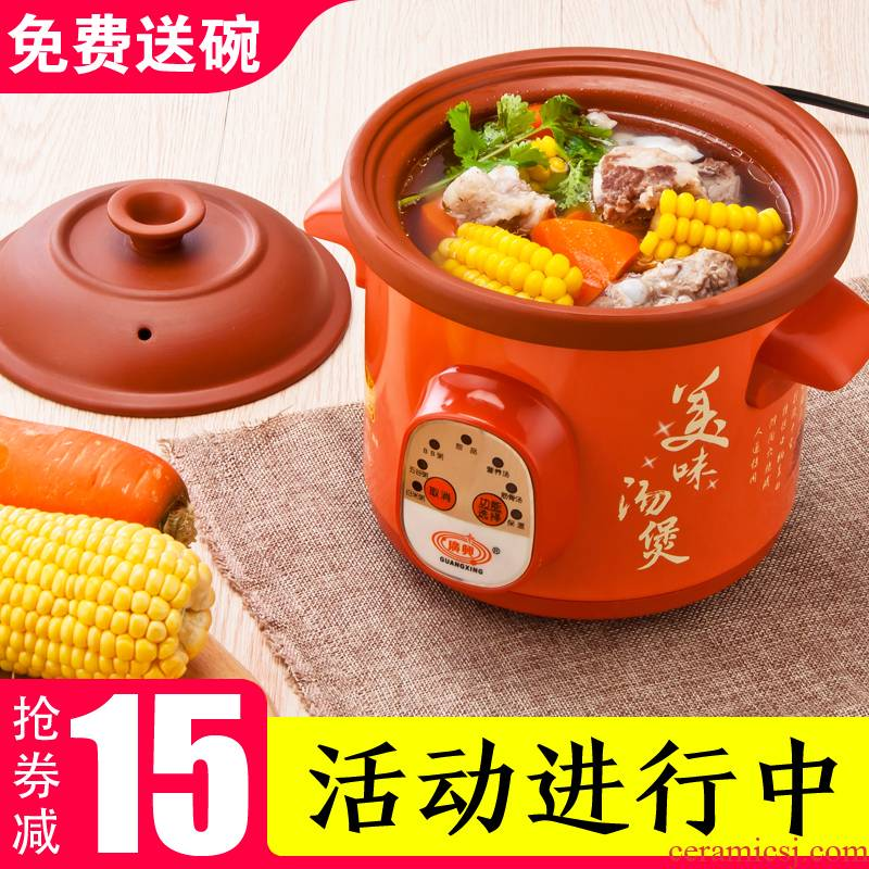 Ceramic casseroles, household electricity with simmering stew automatic mini electric stew stew health small purple large capacity