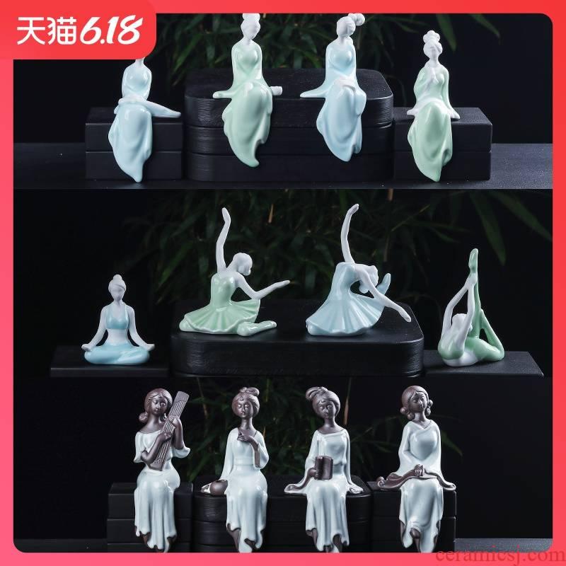 Creative ceramic furnishing articles take spoil celadon up maid dancer water landscape decoration decoration indoor DIY