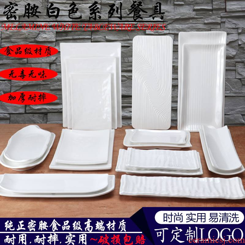 White hot pot restaurant sushi plate ltd. dish barbecue 0 melamine the rectangular cold dish dish imitation porcelain tableware