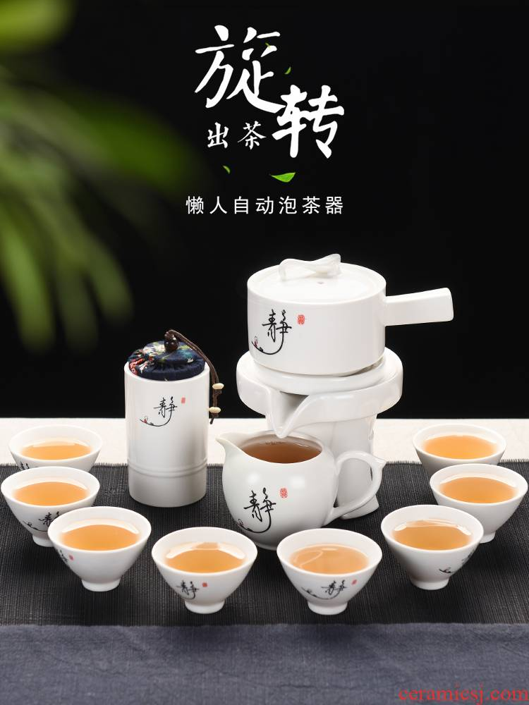 JiaXin kung fu tea sets atone lazy automatic rotating water move home office of a complete set of tea