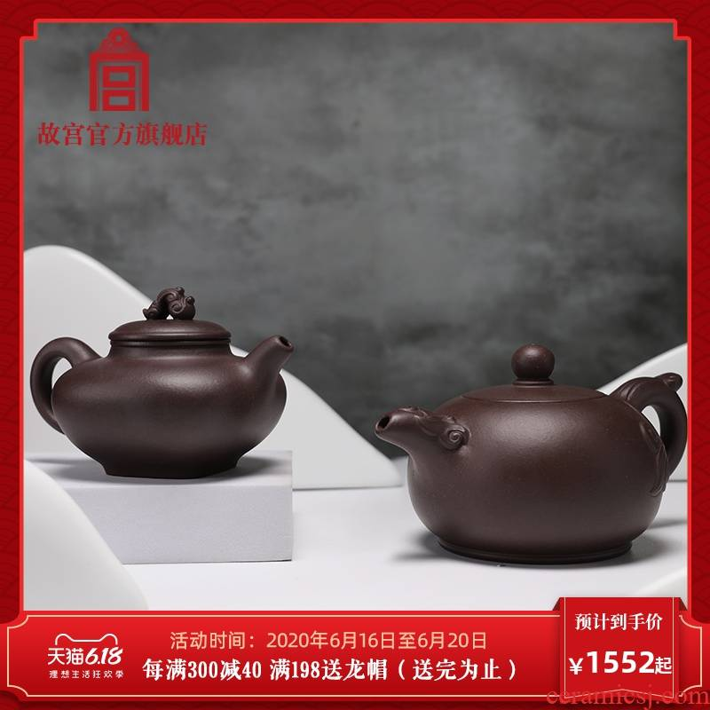 Imperial palace QingYun ruyi it manual teapot gifts gift palace official birthday gift to the Forbidden City