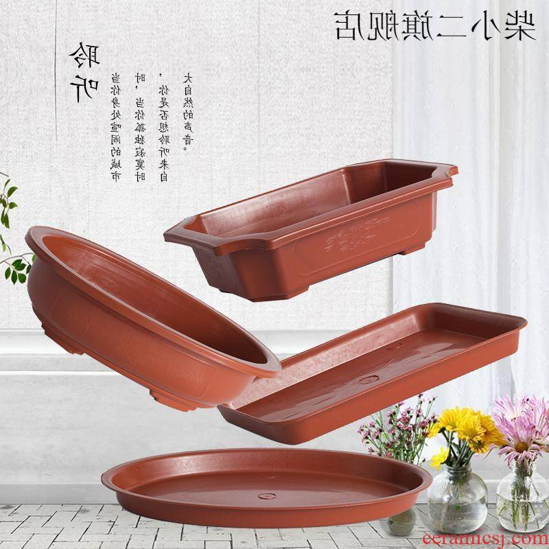 Package mail to thicken the flowerpot rectangular oval tray planter base pot mat pelvic floor plate of plastic tray circle