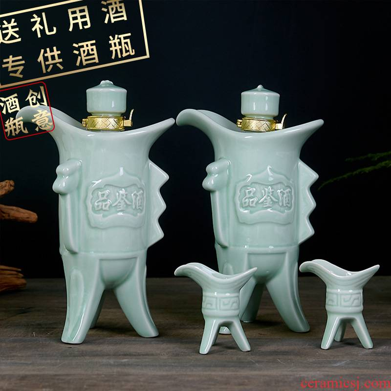 Jingdezhen three - legged tripod 1 kg pack palace empty jars seal carved with a cup of wine bottle art tasting wine
