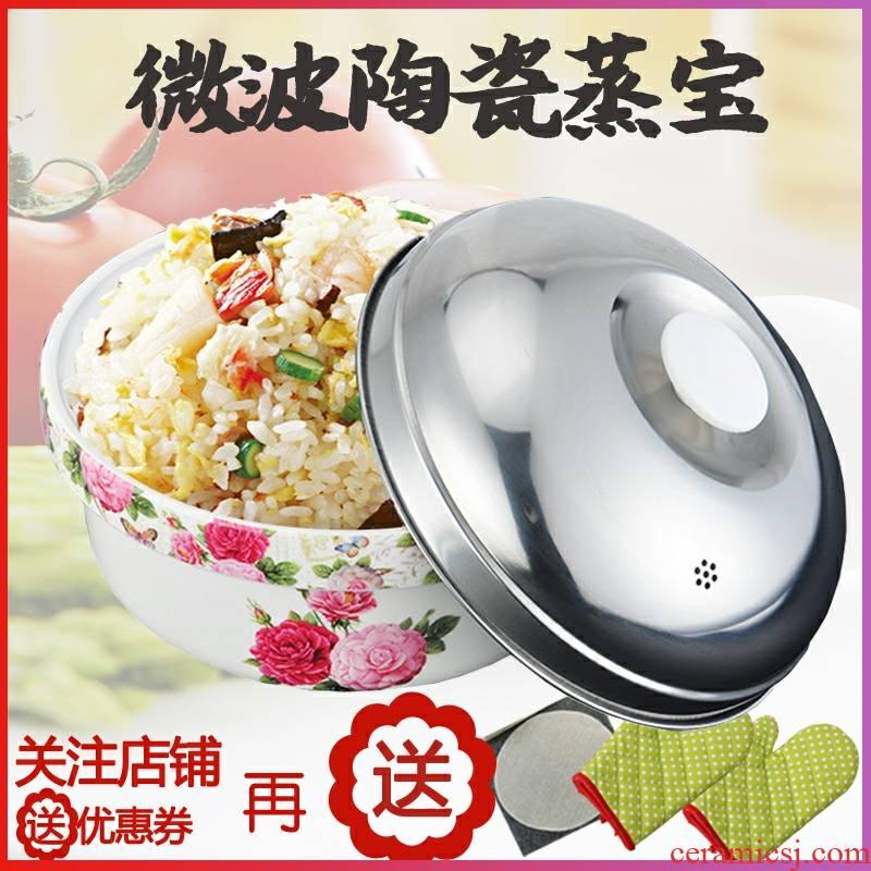 Steamed egg cook Steamed rice steamer special hot Steamed bread ceramic treasure bowl of dumplings Steamed steamer cubic microwave vessels