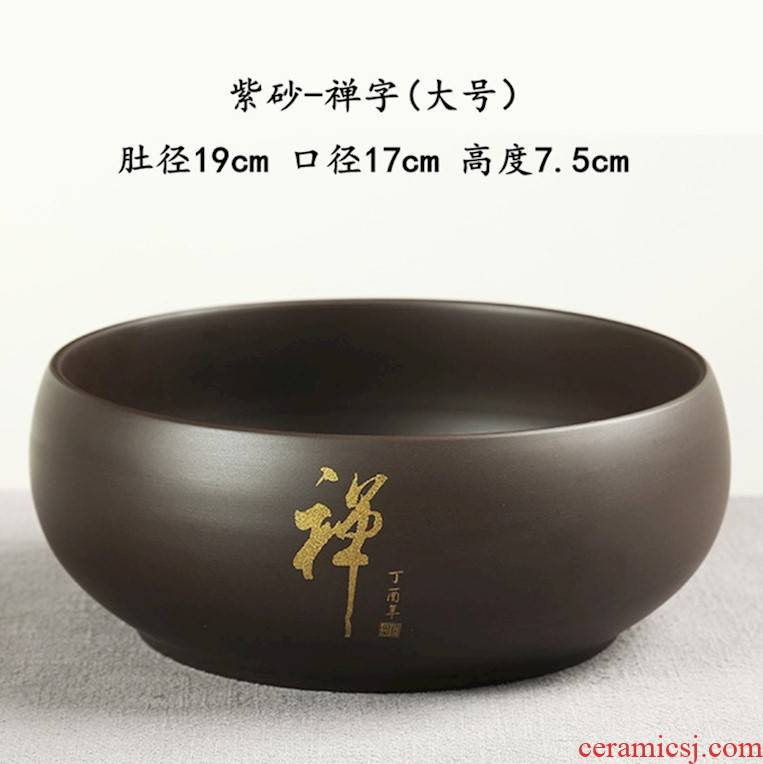 Hot cylinder ware washing basin small tea accessories for wash cup tea to wash to the Japanese zen purple large household