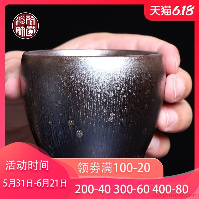 Fujian tire iron silver oil droplets built lamp that holding a cup of pure checking ceramic tea set tea masters cup temmoku, single large size