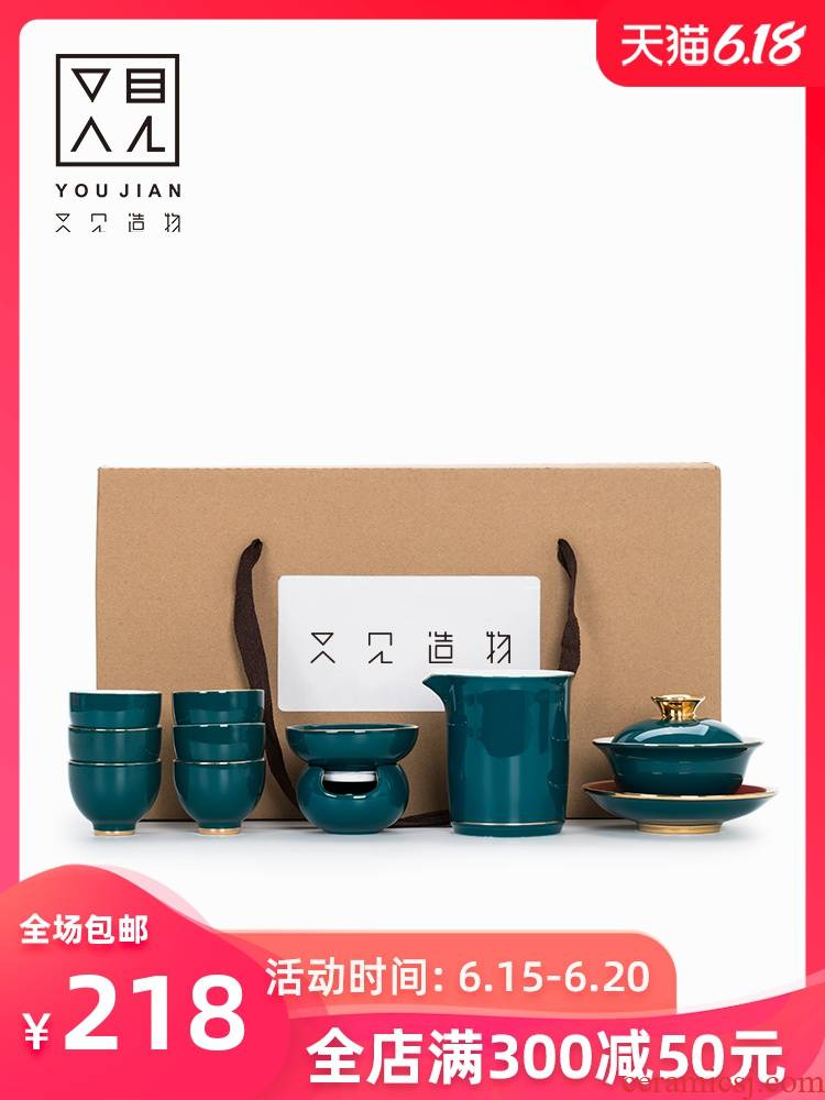 Kung fu tea set suit household contracted and I sitting room of Chinese style tea tea tureen tea cups of a complete set of gift boxes