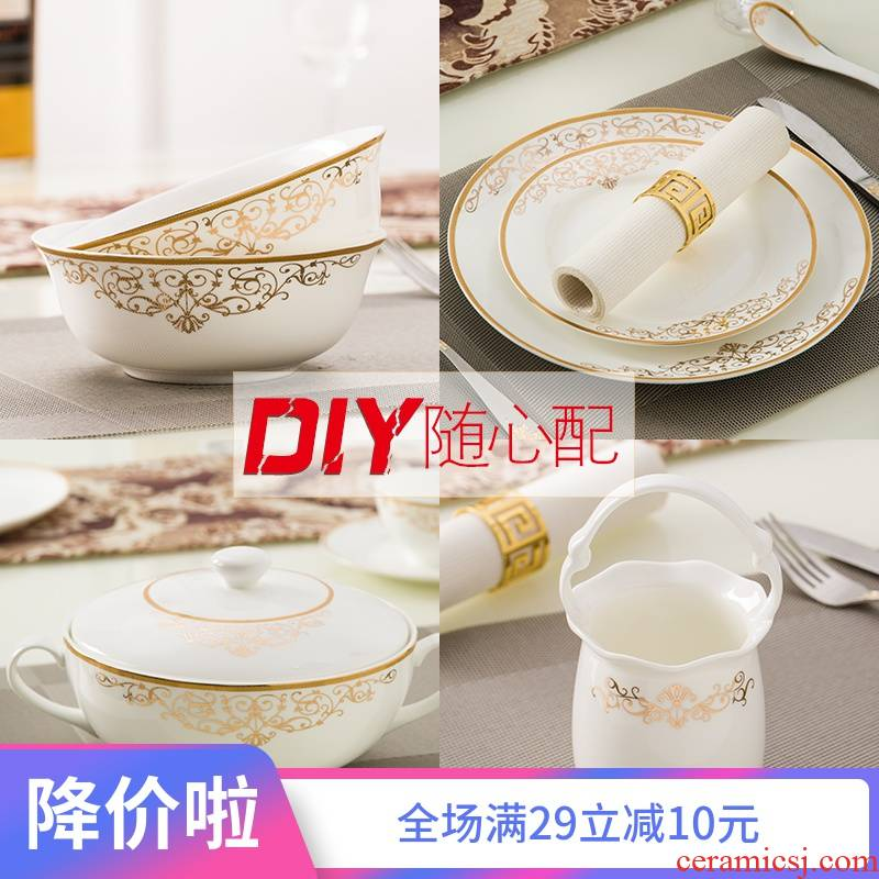 Acacia DIY ipads porcelain tableware dishes suit household European dishes contracted ceramic plate parts with rainbow such use