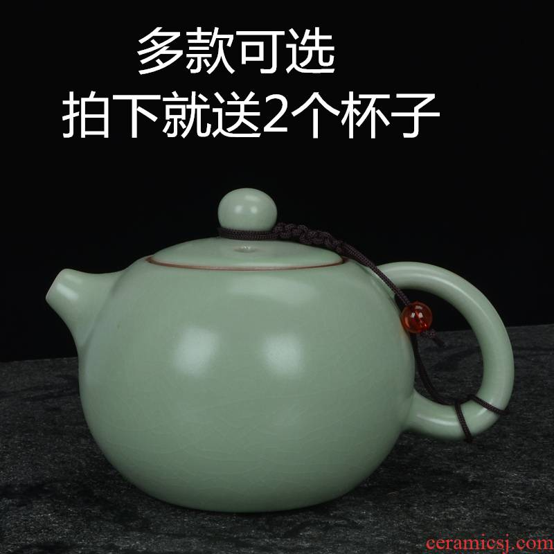 Hand your up on large porcelain teapot can keep small single pot of ice to crack the xi shi pot of ceramic kung fu tea bag in the mail