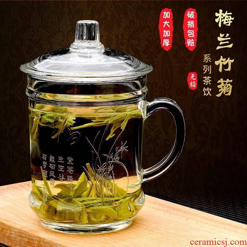 Tea cup size large capacity with cover (male 450 ml water office contracted take household glass koubei