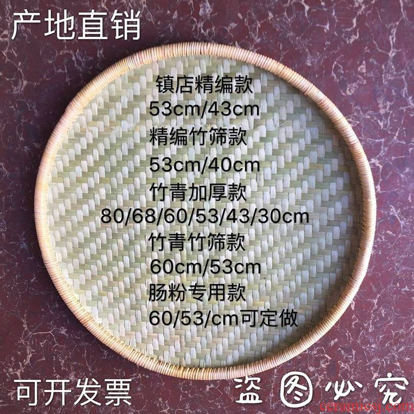 Checking out bamboo has steamed steamed vermicelli roll round dustpan tea sieve drain m tapping painting bamboo basket to wash to the popurality ZhuBian dance utensils