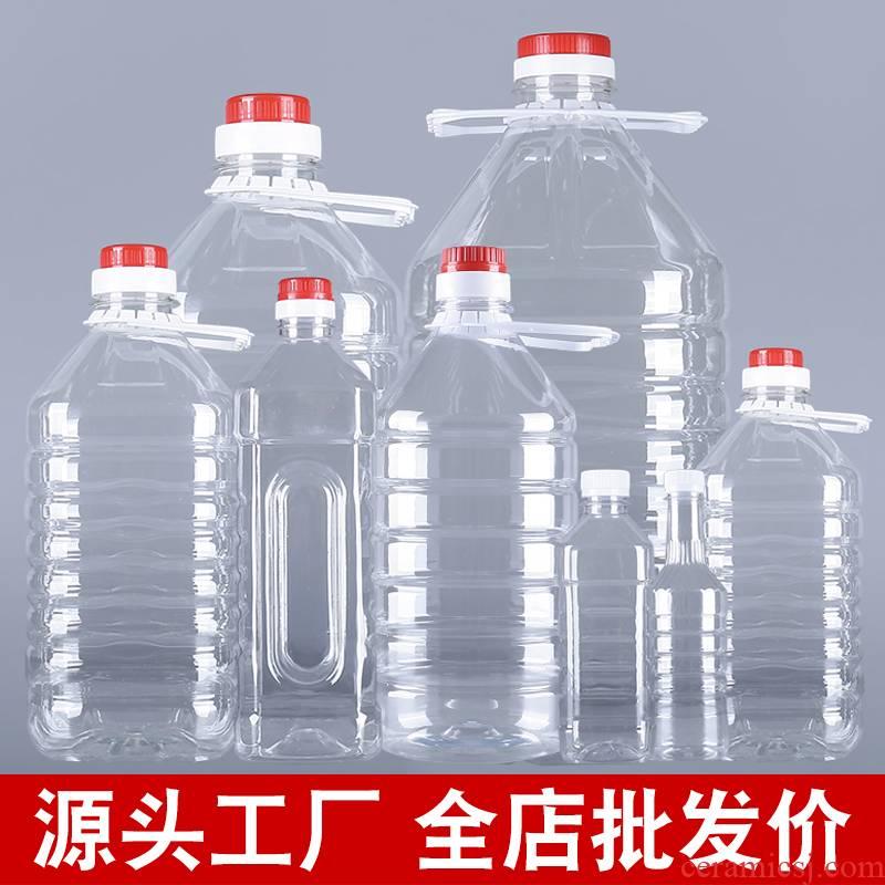 1 L/0.5 L/1.5 L2.5 L5L10L20L transparent edible oil can oil bottle wine bottle plastic barrel oil as cans
