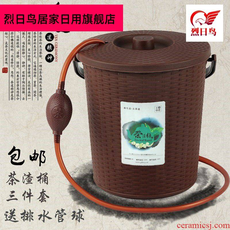 Pour tea barrel pick tea barrel trumpet dross barrels tea table row tea bucket bucket with cover domestic wastewater