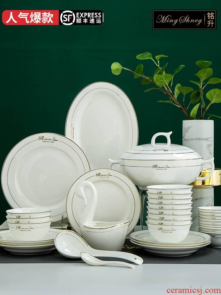 Cutlery set dishes home European 56 skull bowls yellow up phnom penh dish to eat bowl chopsticks jingdezhen ceramic combination