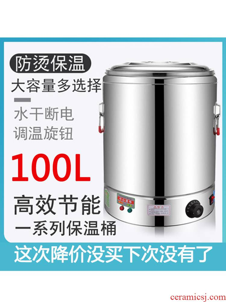 Electric stainless steel milk tea insulation barrels of ltd. cooking bucket of large capacity furnace soup barrels to boil porridge surface bucket home
