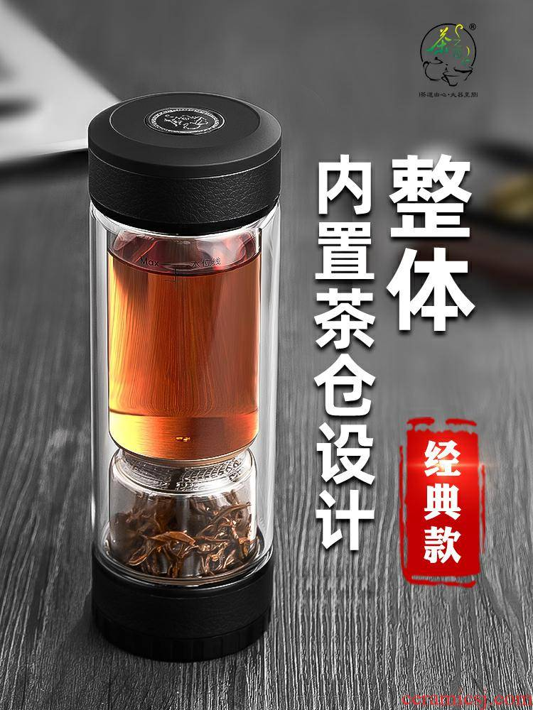 Separation of tea tea cup double deck glass portable filtration travel man high - grade glass tea cup
