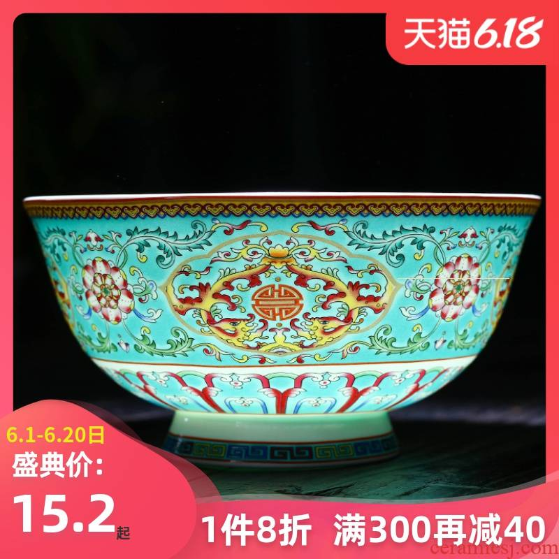 Jingdezhen ceramic product tableware suit creative dishes home a single ipads bowls rainbow such as bowl bowl tall your job