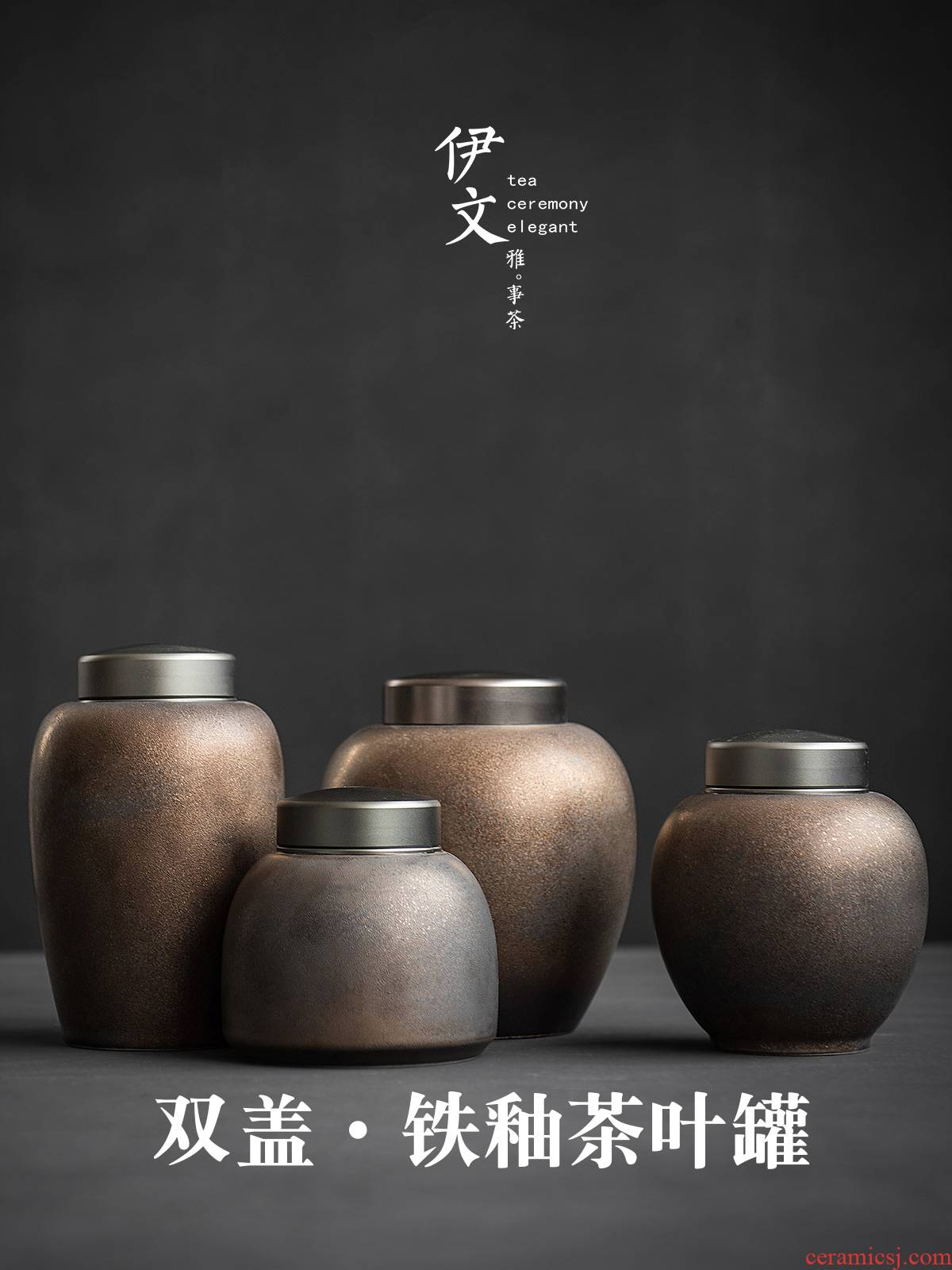 Evan ceramic seal tea caddy fixings piggy bank household receives double POTS to restore ancient ways to wake large POTS