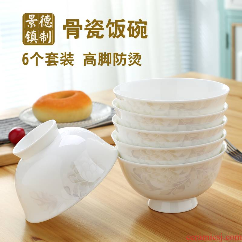 "4.5 ""jingdezhen ceramic rice bowls a ceramic bowl six young Chinese tableware contracted tall bowl of very hot"